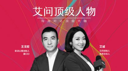 iAsk x China Daily   Do long-term rentals really make money?