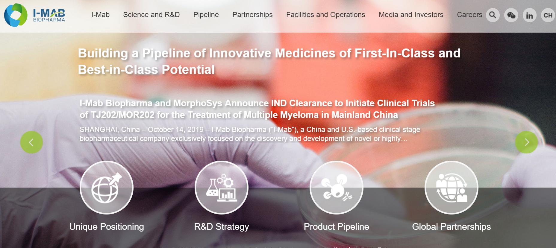 Biopharma Developer I-Mab Applies for $100 Million U.S. IPO