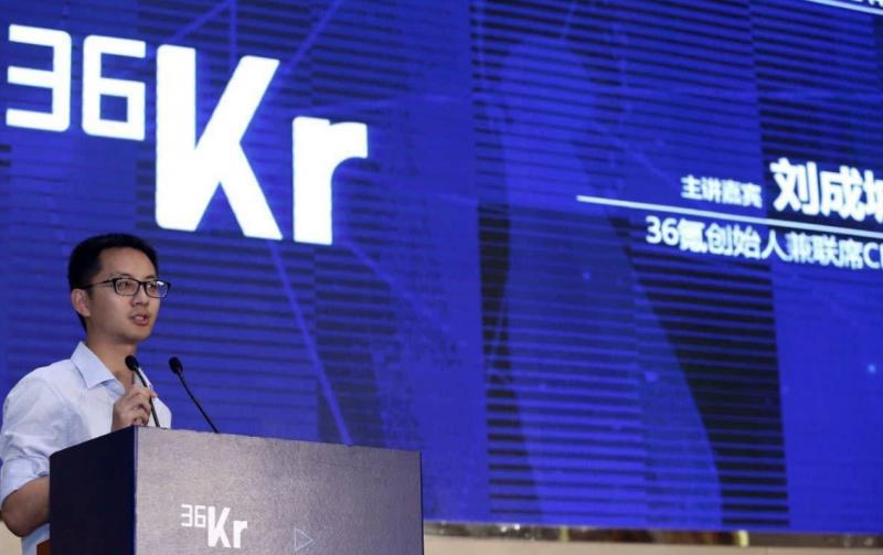 China's 36Kr Sets Price Range Ahead of $63 Million IPO