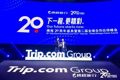 """Ctrip Becomes Trip.com; New Ticker Symbol """"TCOM"""""""