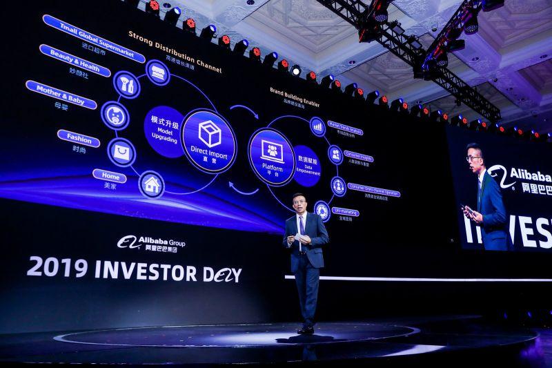 Alibaba Readies Hong Kong IPO Near Singles' Day