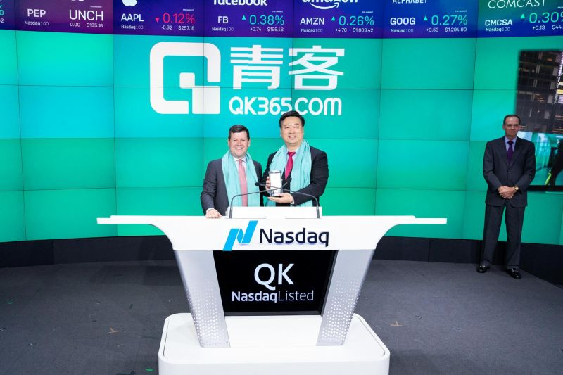 Q&K Raises $46 Million in IPO, Aims to Bring Affordable Lodging for 10 Million Millennials