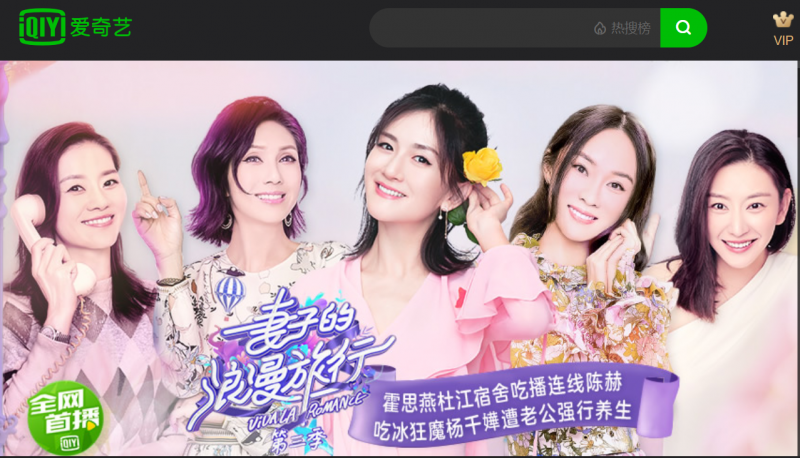 IQiyi Stock Up 3% After-hours on Member Growth