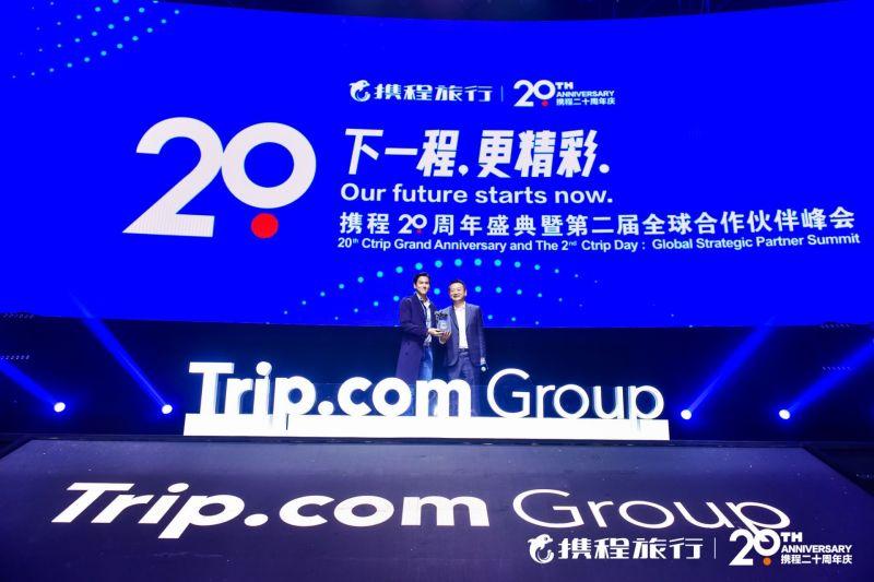 Trip.com Announces Joint Venture With TripAdvisor