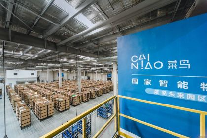 Alibaba Raises Stake in Cainiao Holdings, Pushes Growth