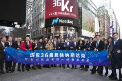 36Kr Raises $20 Million in New York IPO; Stock Tumbles on Debut