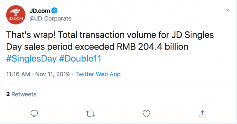 JD.com 1.png