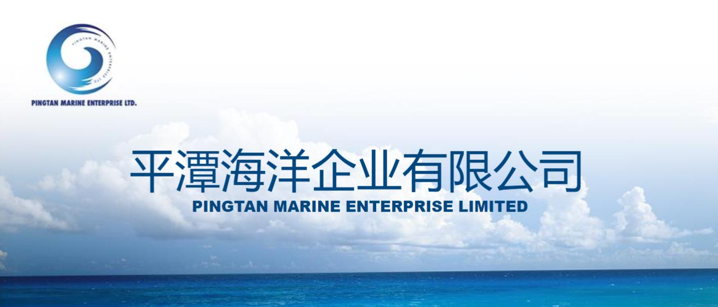 Pingtan Stock Plunges 14% on Weak Sales, Net Income Drop