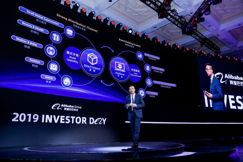 Alibaba Announces Expected Pricing for Hong Kong IPO