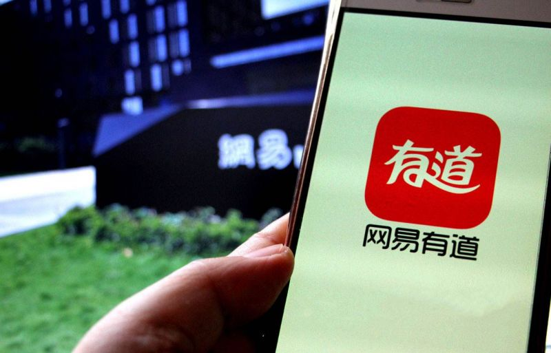 NetEase, Youdao Post Revenue Growth in Third Quarter