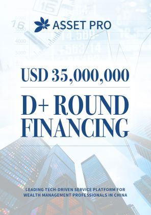 Asset Pro Scores $35 Million in Series D+ Round Led by Ping An