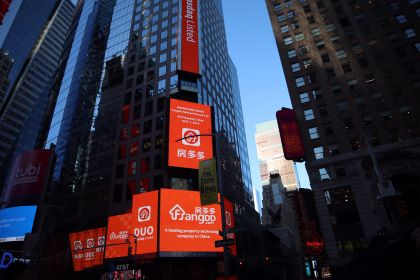Fangdd Posts Impressive First Results, Fueled by Proptech Development