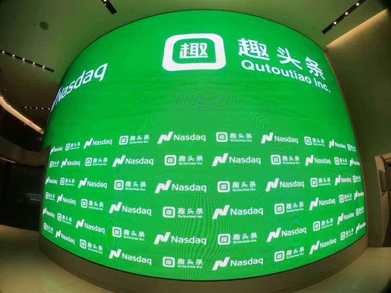 Short-seller Calls Qutoutiao a 'Low-Tech China Hustle' but Stock Rebounds