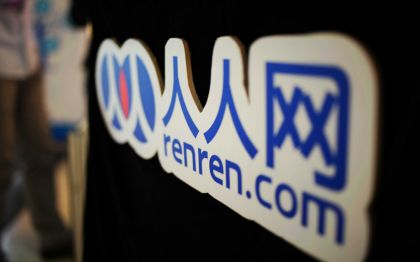 Renren Announces Reverse Stock Split; Shares Fall 8%