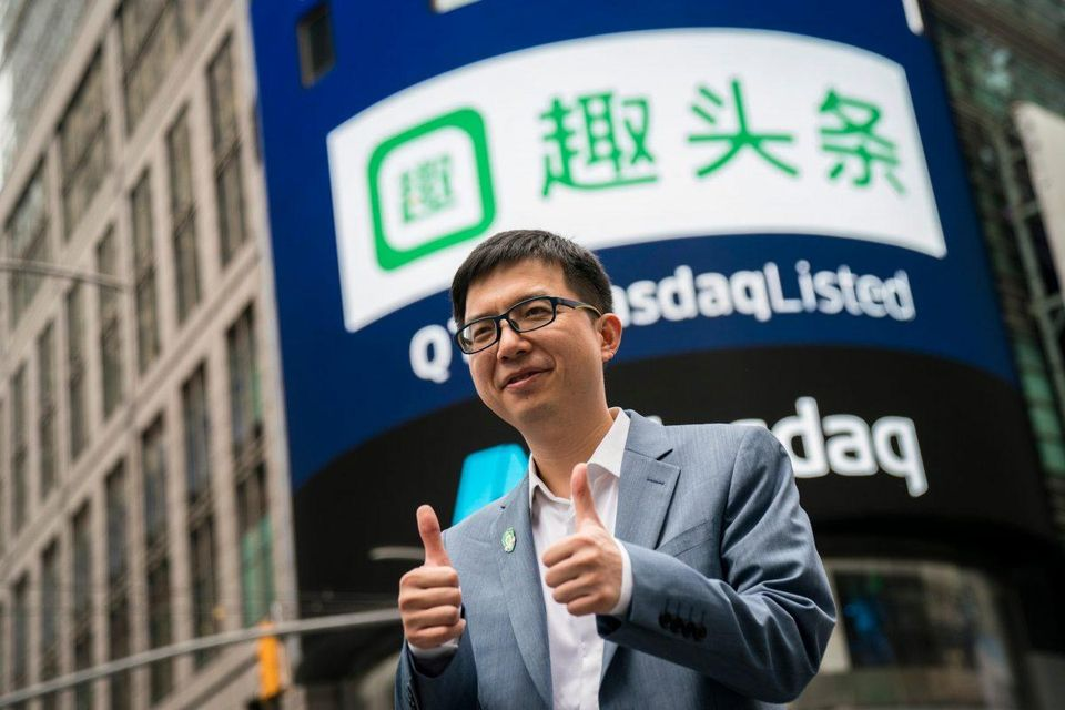 Qutoutiao Disputes Short Report by Wolfpack Research