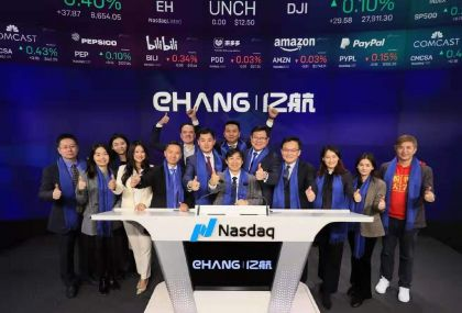 EHang, a Self-flying Aircrafts Developer, Debuts on Nasdaq, Raising $40 Million