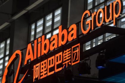Alibaba Launches 5G Live Broadcast at 'Double Twelve' Shopping Festival