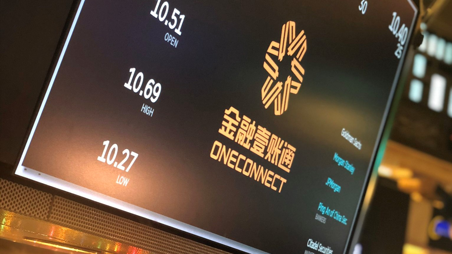 Ping An's OneConnect Lifts Off in Diminished New York IPO
