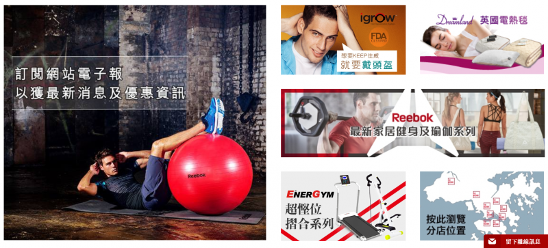 Fit Boxx, a Fitness and Beauty Retailer, Seeks to Boost Brand Recognition Through U.S. IPO