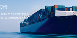 MingZhu Reports Slowed Growth in 2019 Ahead of U.S. IPO