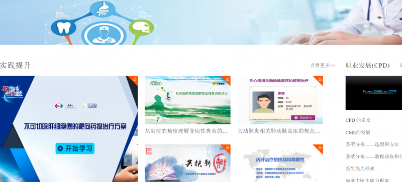 ANALYSIS: Zhongchao Readies Plan for $15 Million U.S. IPO