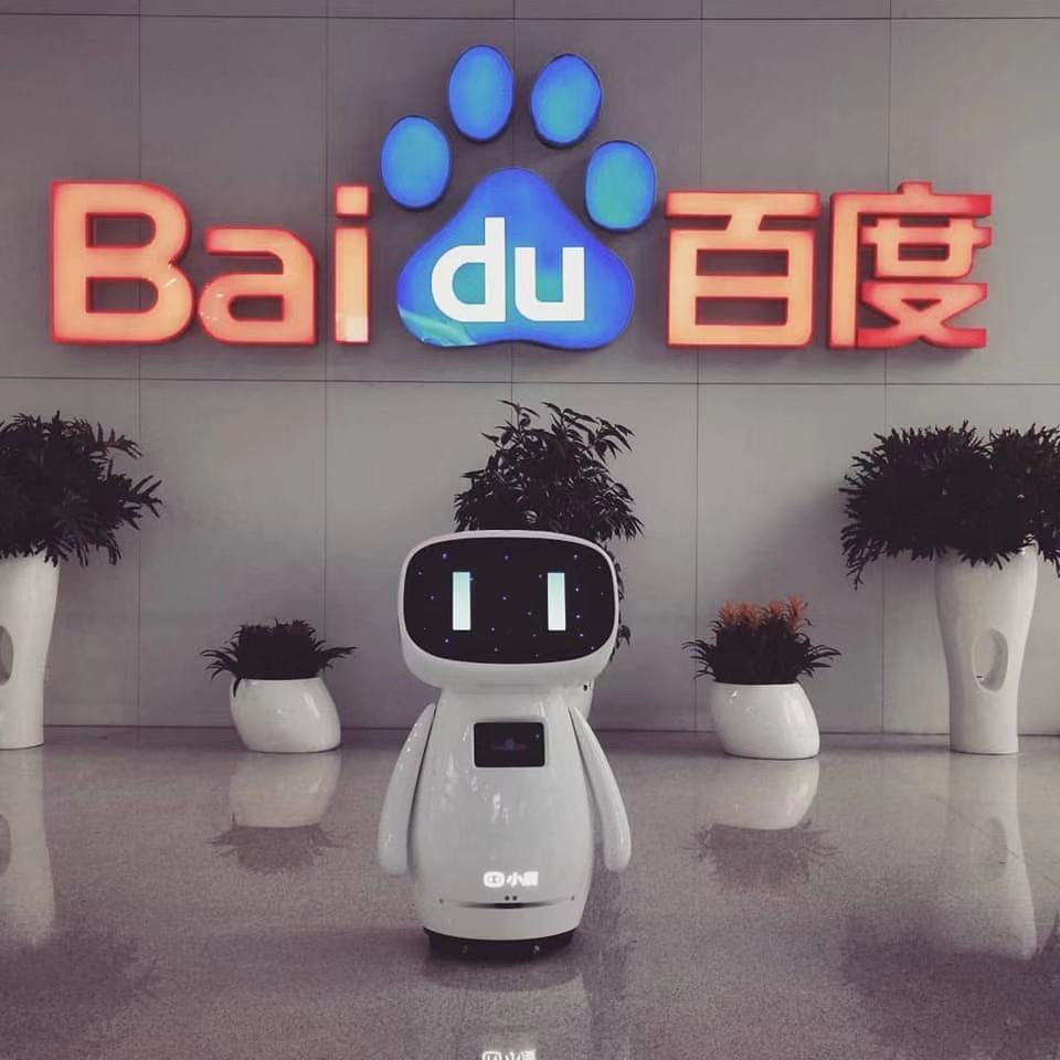 Baidu Reportedly Considering Hong Kong Listing