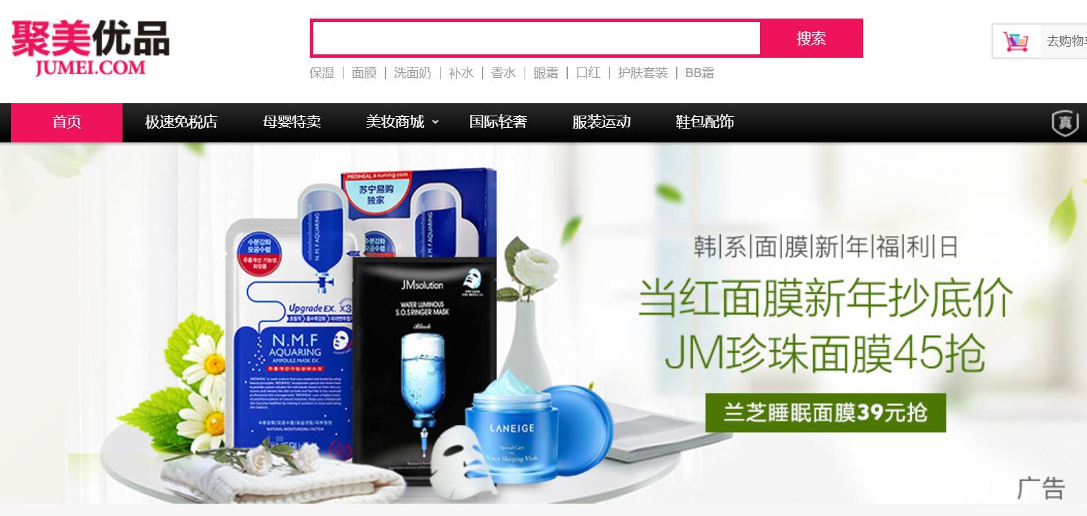 Jumei Shares Soar 9% on Buyout Offer