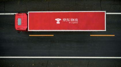 JD Logistics Launches Sales of Fresh Produce on Jingxianfang