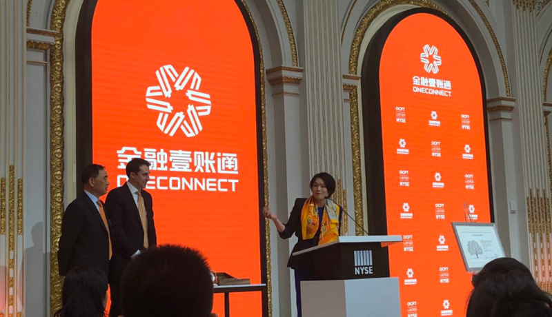 OneConnect Announces Additional Post-IPO Share Sale
