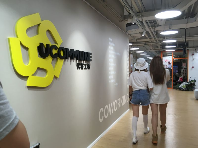 ANALYSIS: Ucommune Seeks U.S. Public Investment for Growth Plan