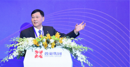 Xinyuan Announces $50 Million Bond Repurchase Plan