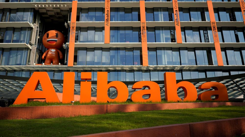 Altaba Sells Remaining 5.5 Million Shares of Alibaba