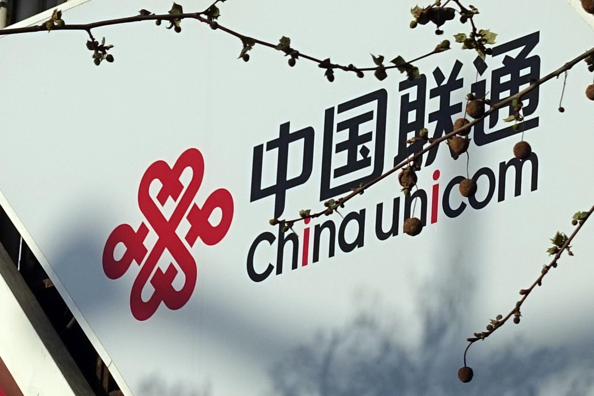 China Unicom Provides Service Without Downtime to Hubei Province