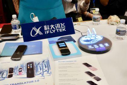 U.S. Grants China's iFlyTek Ban Exemptionto Help Fight Coronavirus