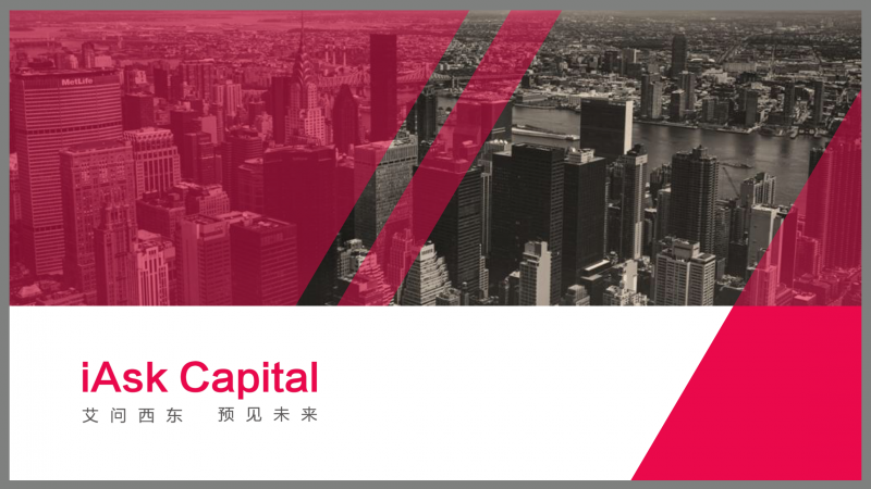 iAsk Capital Introduction