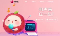 ANALYSIS: Lizhi Stock Halved Since IPO--We Give Company Poor Rating of 1.5 Out of 5