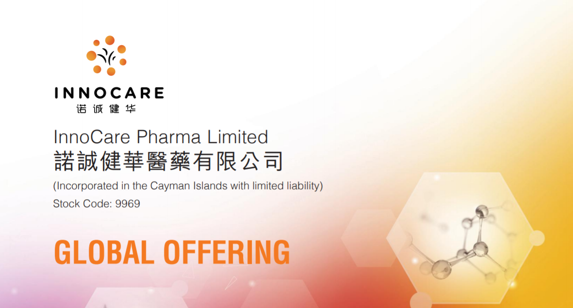 A Hot Time for a Hong Kong IPO:  InnoCare Raises $288 Million