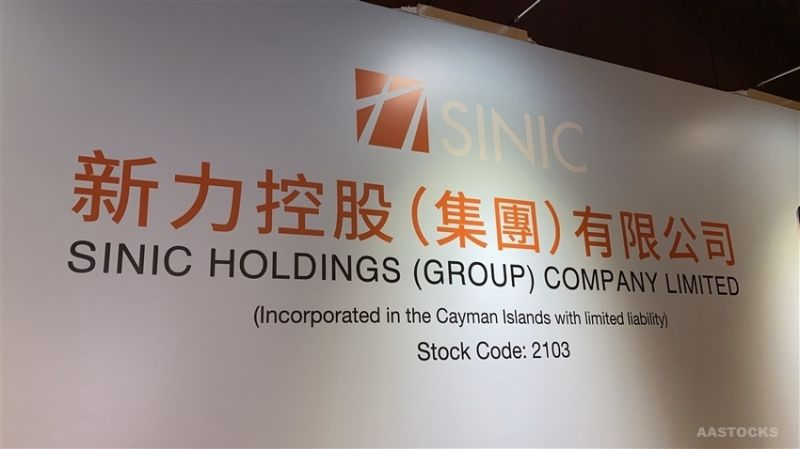 Sinic Holdings Joins Shenzhen-Hong Kong Stock Connect