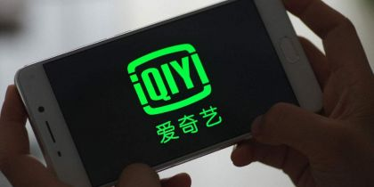 IQiyi Launches Service Experience Testing Stations