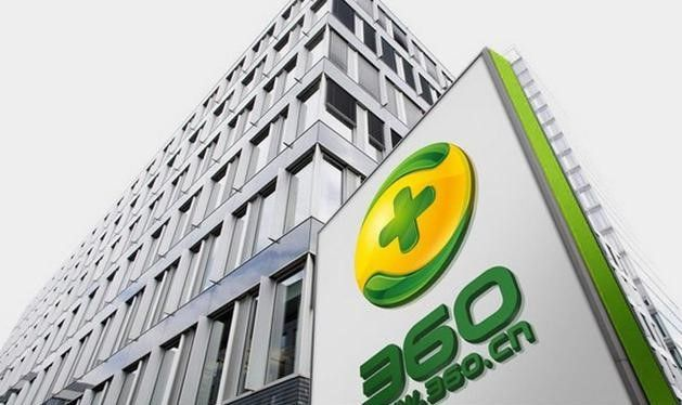 360 Finance Reports Quarterly Earnings, Board Changes