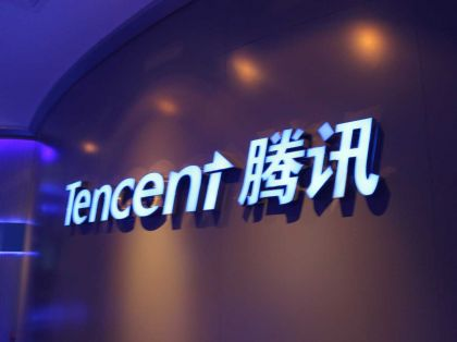Tencent-Led Consortium Acquires Stake In Universal Music Group
