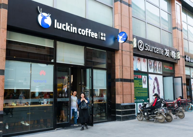 Chinese Coffee Company Runs Out of Luckin; Stock Tanks 85%