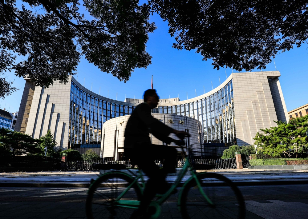 China Central Bank Cuts Reserve Requirements to Release $56 Billion