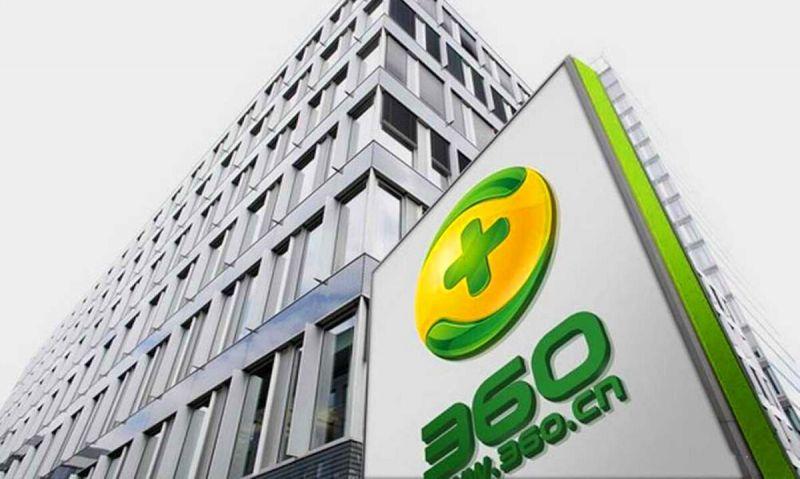 360 Finance Threatens to Sue Beijing Website for Libel