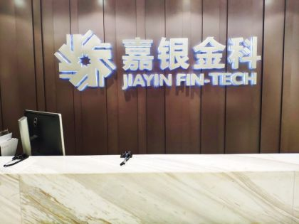 ANALYSIS: Jiayin Pursues Transition Away From P2P Model