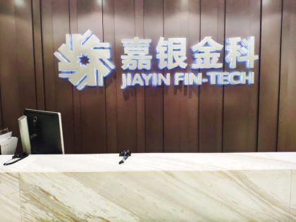 ANALYSIS: Jiayin Pursues Transition Away From P2P Model