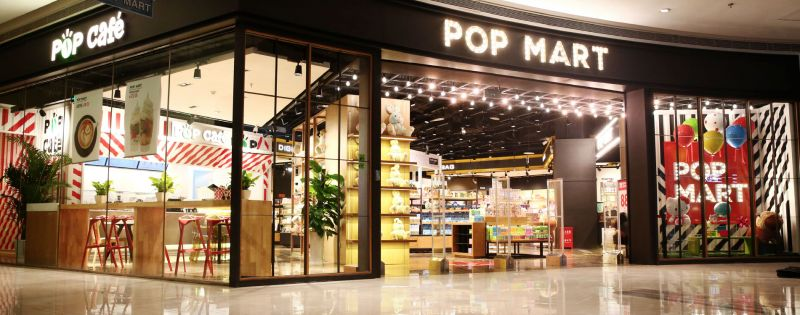 China's Toy Retailer Pop Mart is Considering a Hong Kong IPO