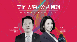 Lu Bo: Be the Best Public Welfare Manager and Assist Entrepreneurs Doing the Good