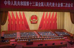 China Exhibits Confidence at the NPC