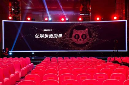 Maoyan Says 90% of Chinese Cinephiles Eager to Return to Theaters